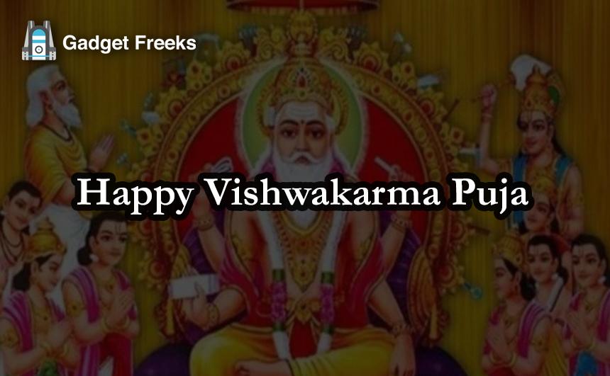 Vishwakarma Puja Images for Whatsap