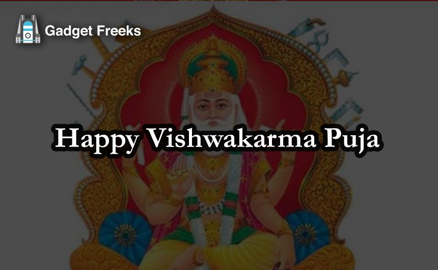 Vishwakarma Puja Photos