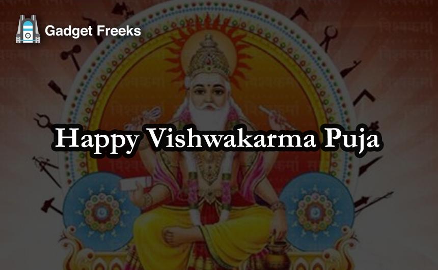Vishwakarma Puja Pics