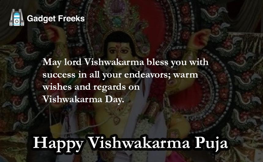 Vishwakarma Puja Status for Whatsapp