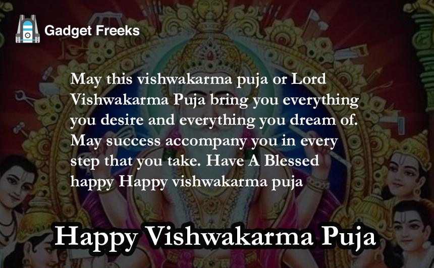 Vishwakarma Puja Status