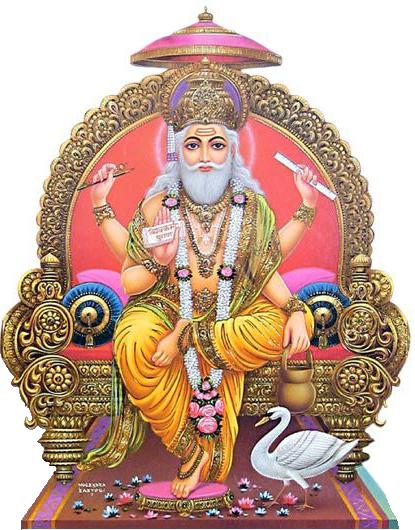 Vishwakarma Puja Stickers