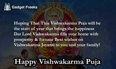 Vishwakarma Puja Wishes