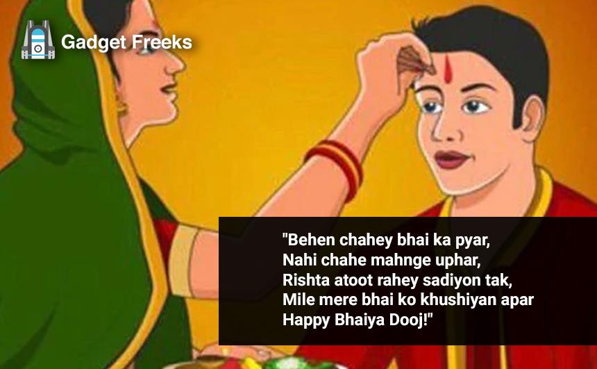 Bhai Dooj Cards