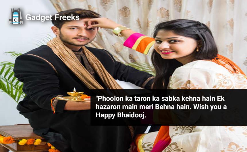 Bhai Dooj Shayari for Sister & Brother