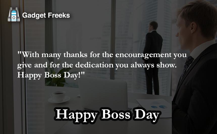 Boss Day WhatsApp status