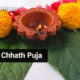 Chhath Puja Images