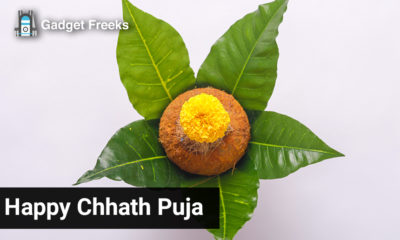 Chhath Puja Images & Wallpapers