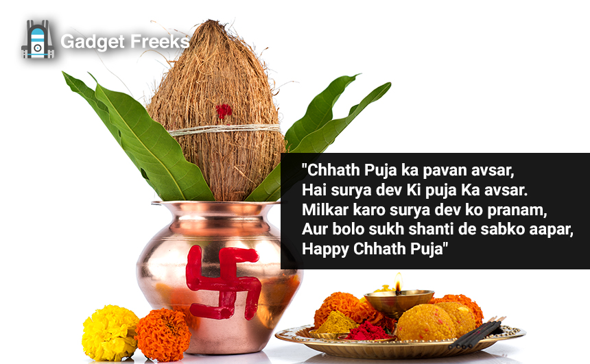 Chhath Puja Shayari for Friends & Family