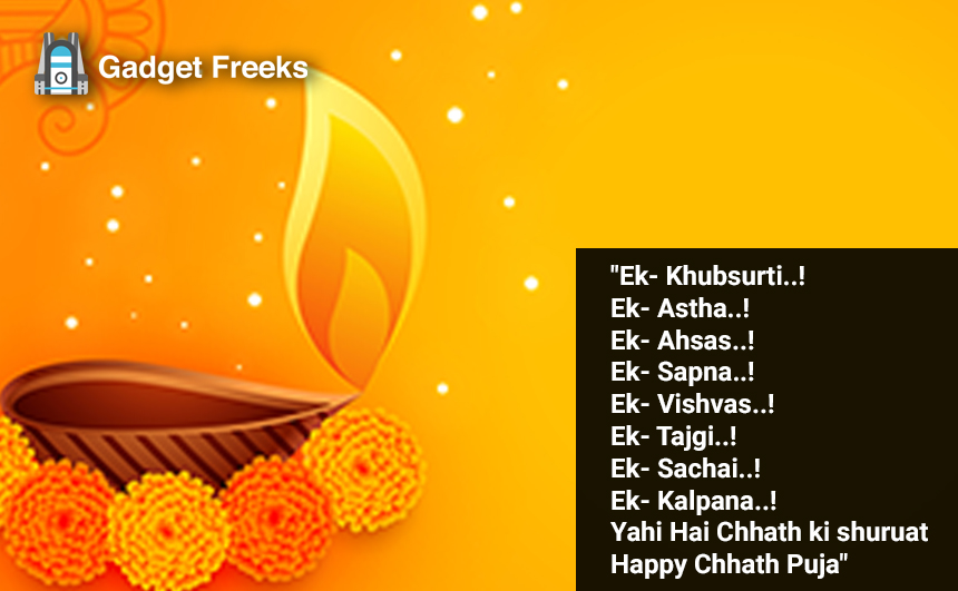 Chhath Puja Shayari for Girlfriend, Boyfriend & Lovers