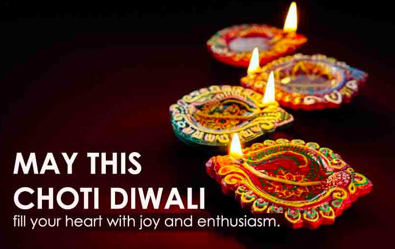Choti Diwali Messages & SMS