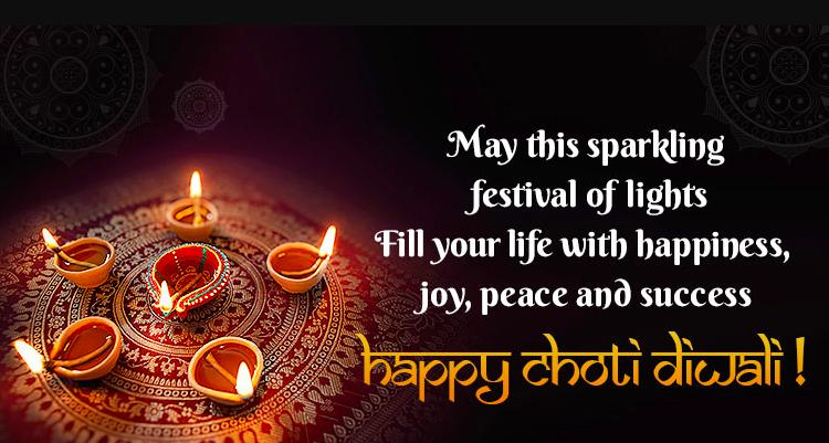 Happy Choti Diwali 2019 Whatsapp Status Quotes Captions