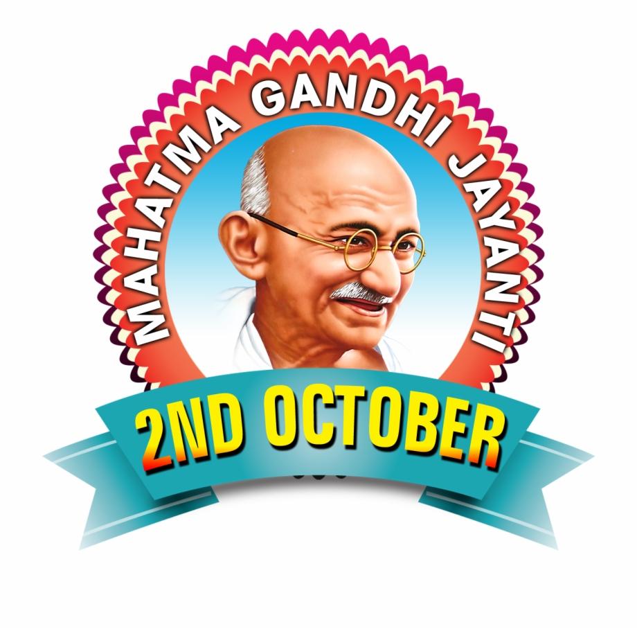 Gandhi Jayanti Stickers 2019