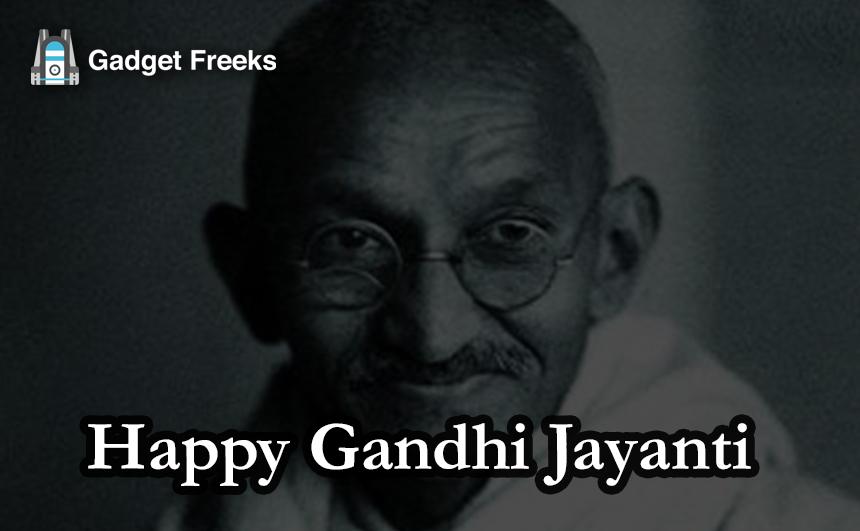 Gandhi Jayanti Wallpaper