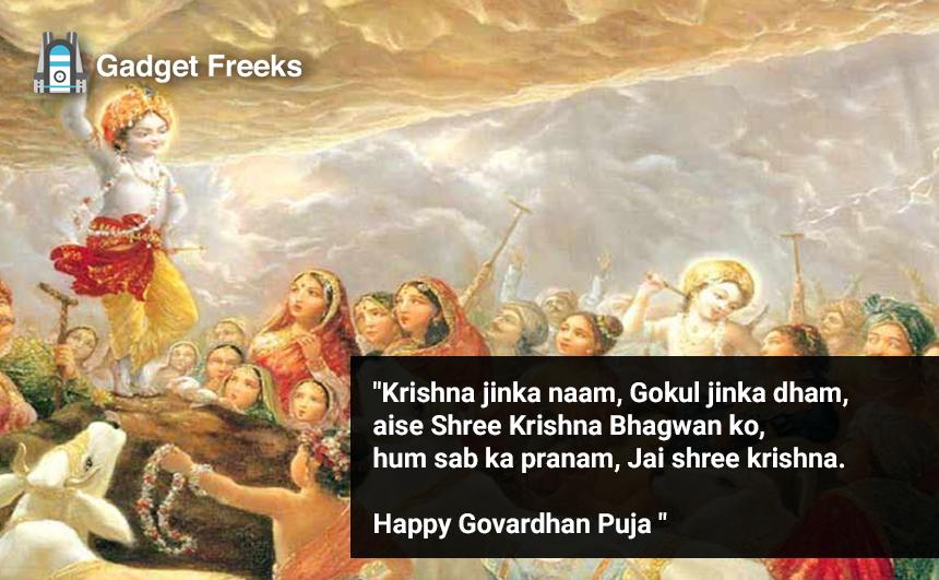 Govardhan Puja Captions
