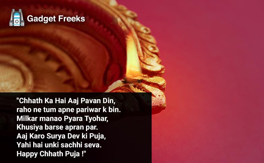 Happy Chhath Puja Shayari