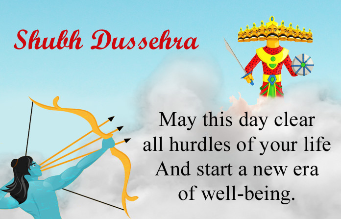 Happy Dasara Wishes