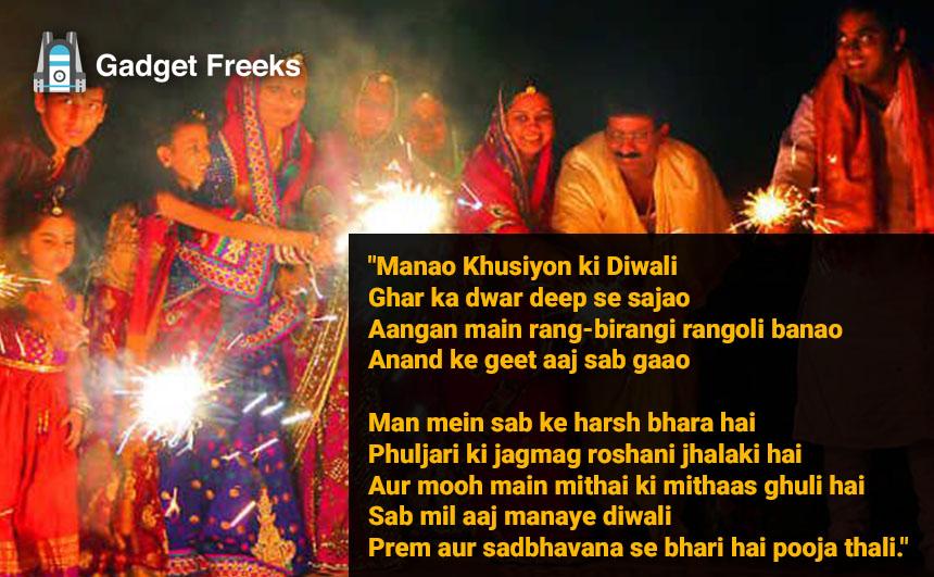 Happy Deepawali Status in Hindi