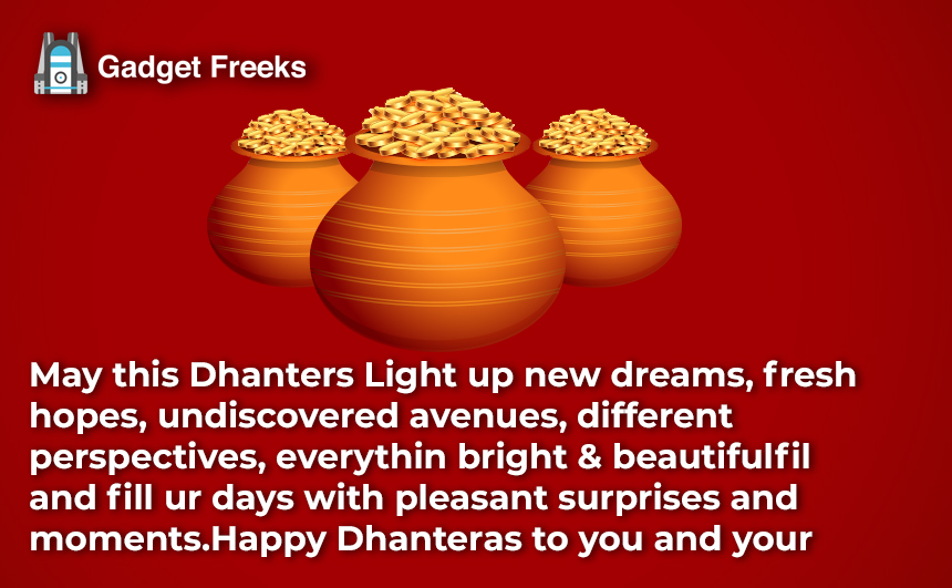 Happy Dhanteras Captions
