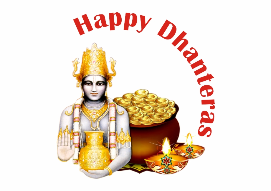 Happy Dhanteras Whatsapp Stickers