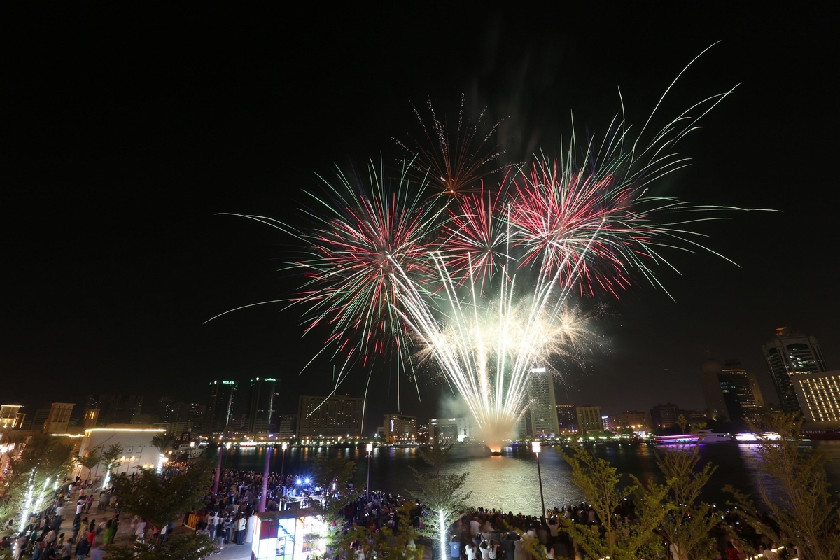 Happy Diwali Fireworks