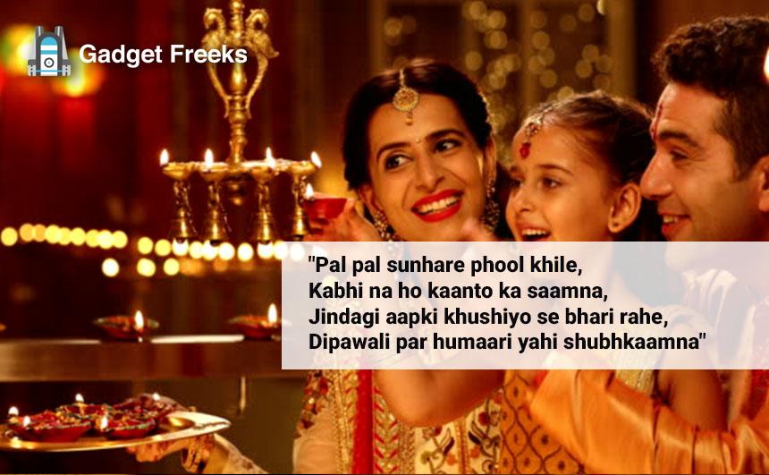 Happy Diwali Shayari for Couples