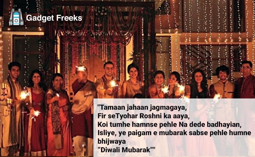 Happy Diwali Shayari for Friends & Family