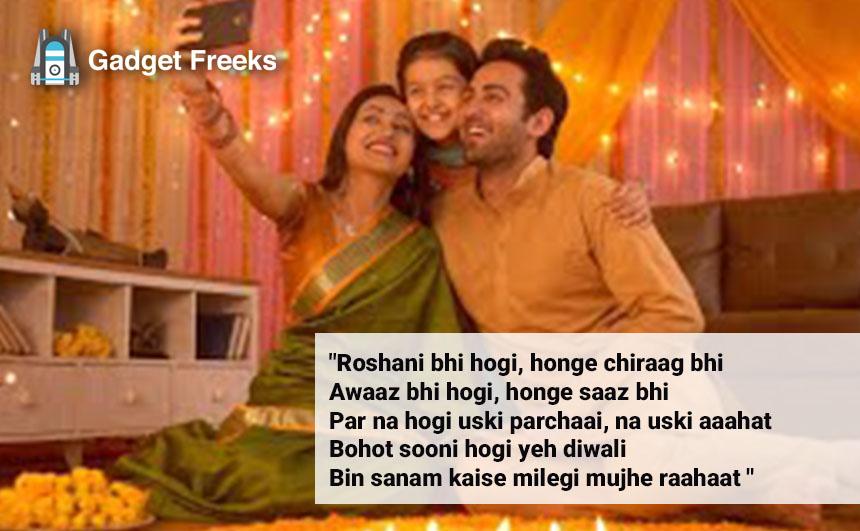 Happy Diwali Shayari for Wife & Husband
