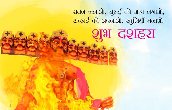 Happy Vijayadashami Shayari
