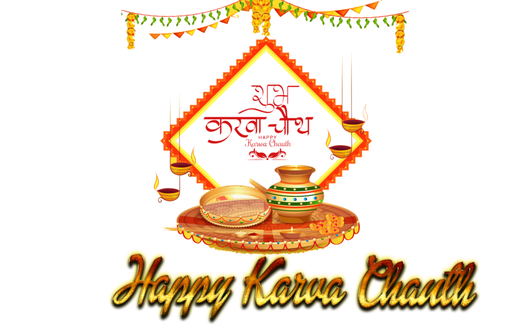 Karwa Chauth Stickers