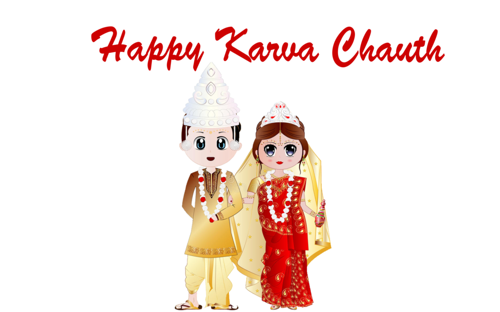 Karwa Chauth Stickers for Whatsapp