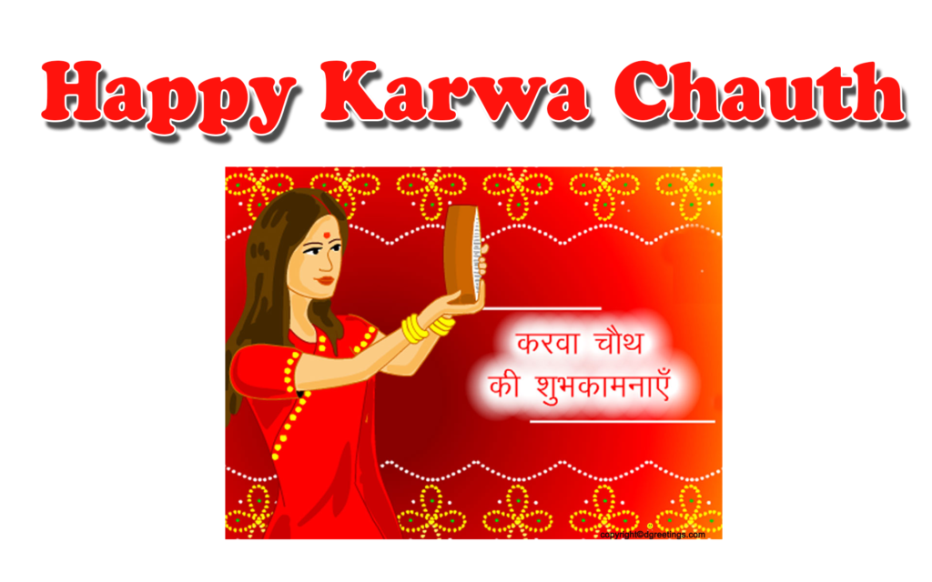 Karwa Chauth Whatsapp Stickers