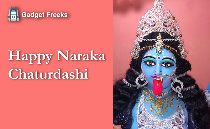 Narak Chaturdashi Pictures