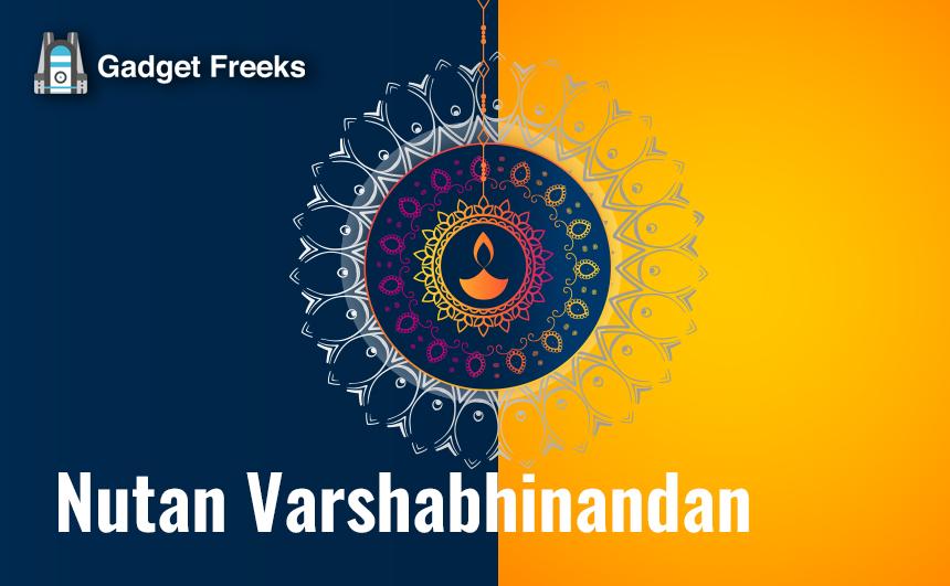 Happy New Year Nutan Varshabhinandan Images 81