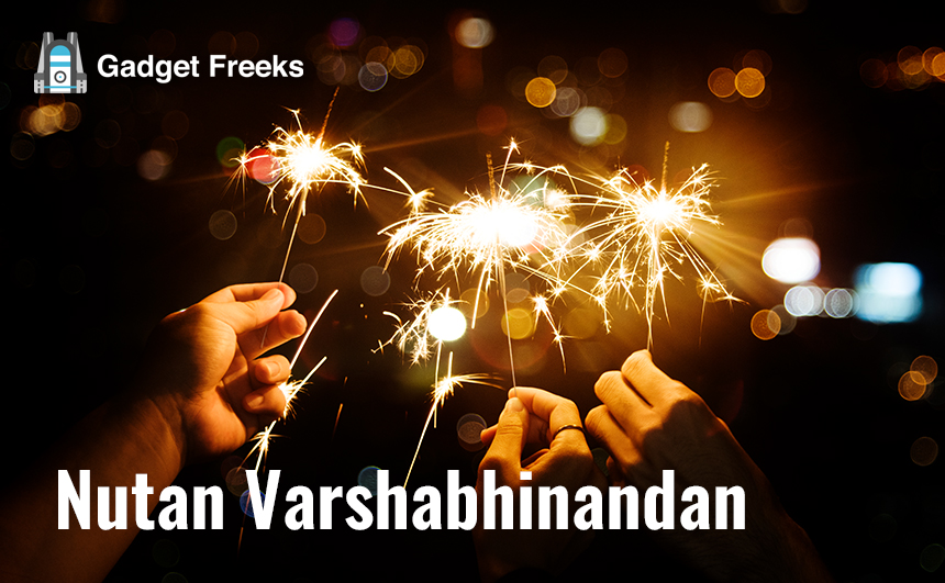 Nutan Varshabhinandan Pics