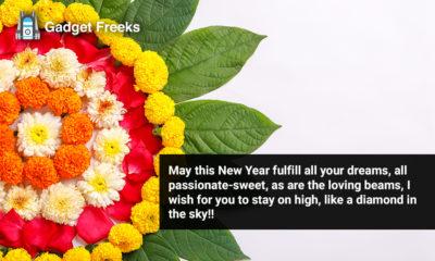 Nutan Varshabhinandan Wishes