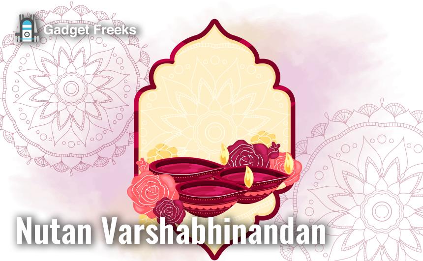 Nutan Varshabhinandan