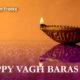 Vagh Baras Images