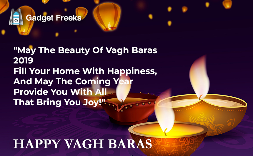Vagh Baras Status