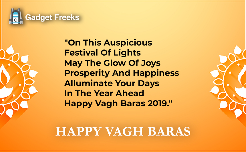 Vagh Baras Wishes