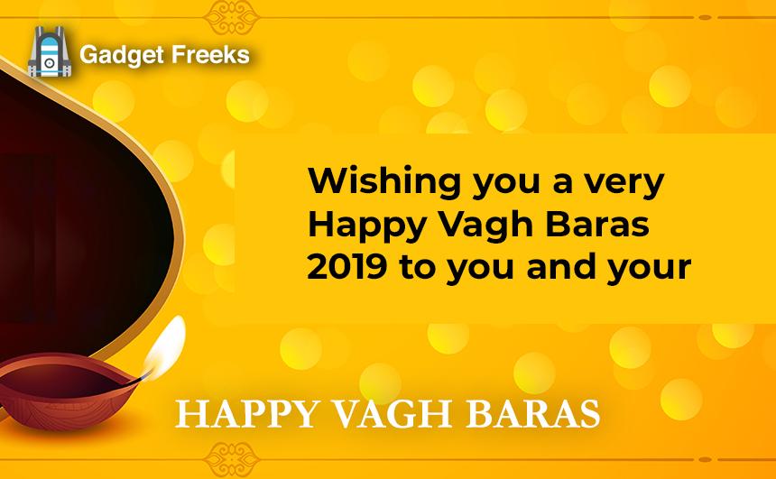 Vasu Baras Wishes