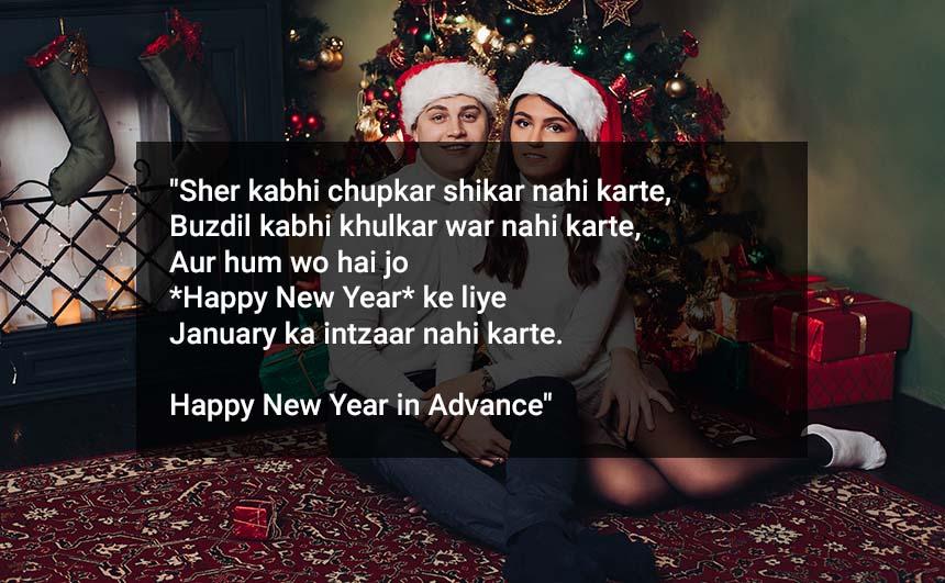 Advance Happy New Year Shayari