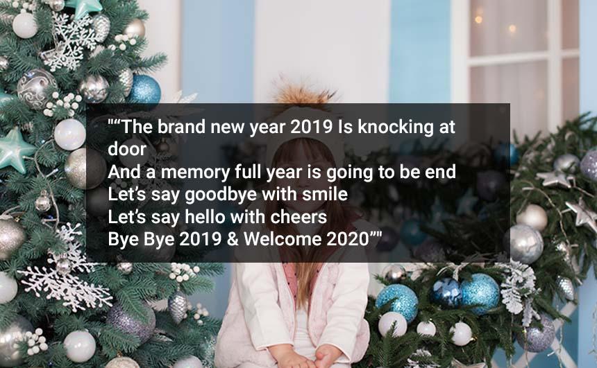 Goodbye 2019 Welcome 2020 Greetings