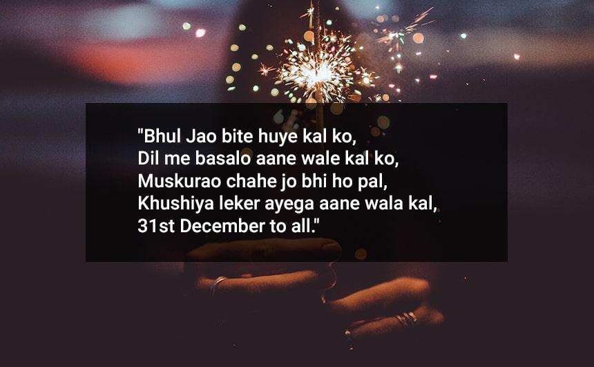 Happy 31st December Shayari