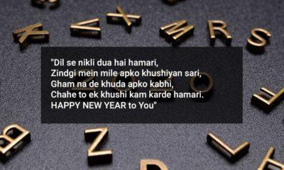 Happy New Year 2020 Shayari