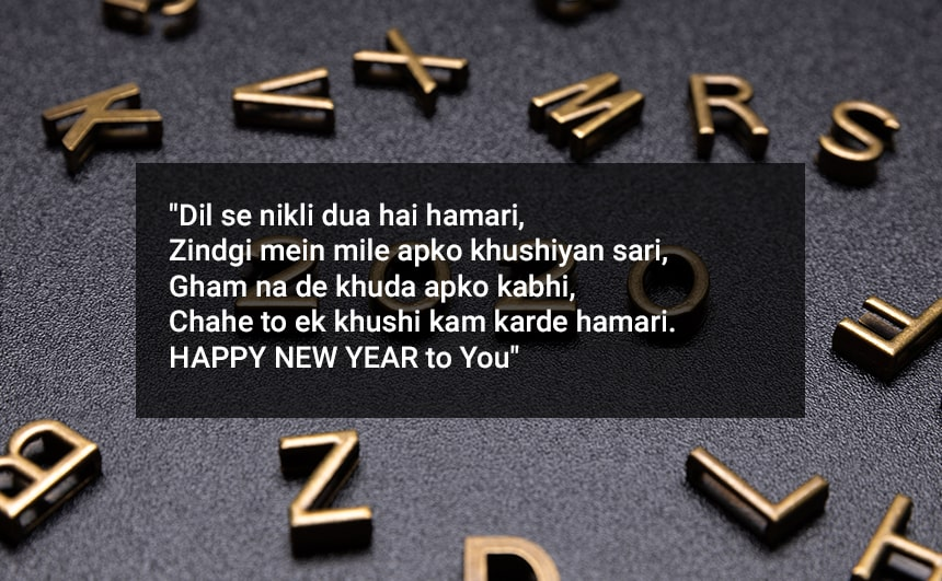 Happy New Year 2020 Shayari Poems For Gf Bf Lover Wife