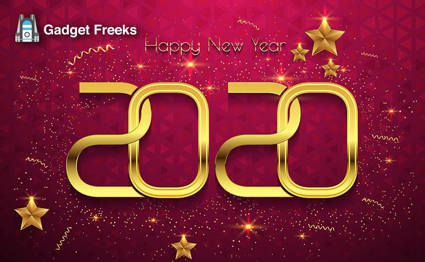 Happy New Year DP 2020