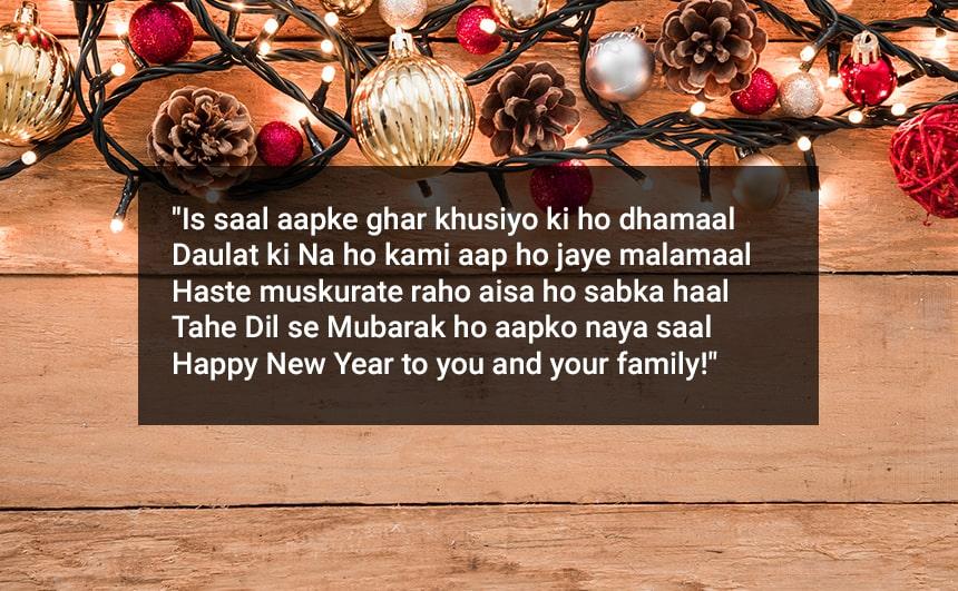 Happy New Year Shayari for Friends & Family