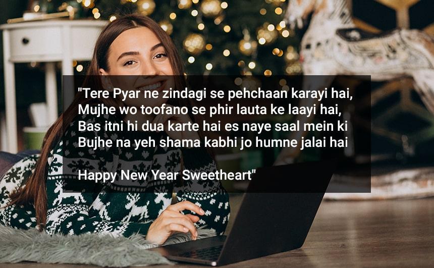 Happy New Year Shayari for Girlfriend & Boyfriend