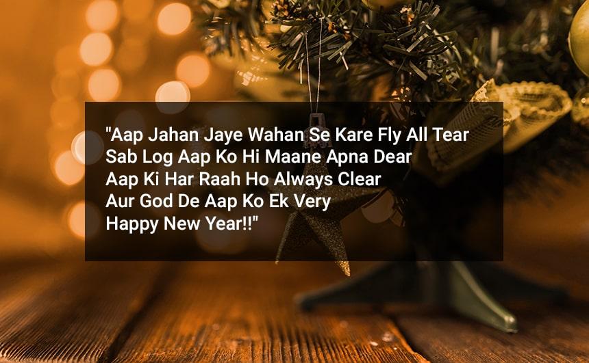 Happy New Year Shayari for Lovers